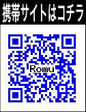ミニカー 携帯サイト