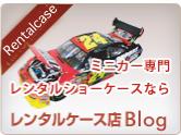 日本橋店ブログ