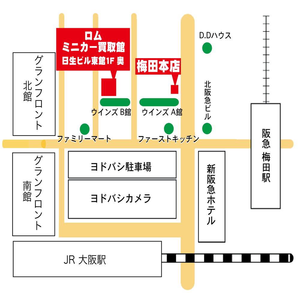 レンタルケース店地図