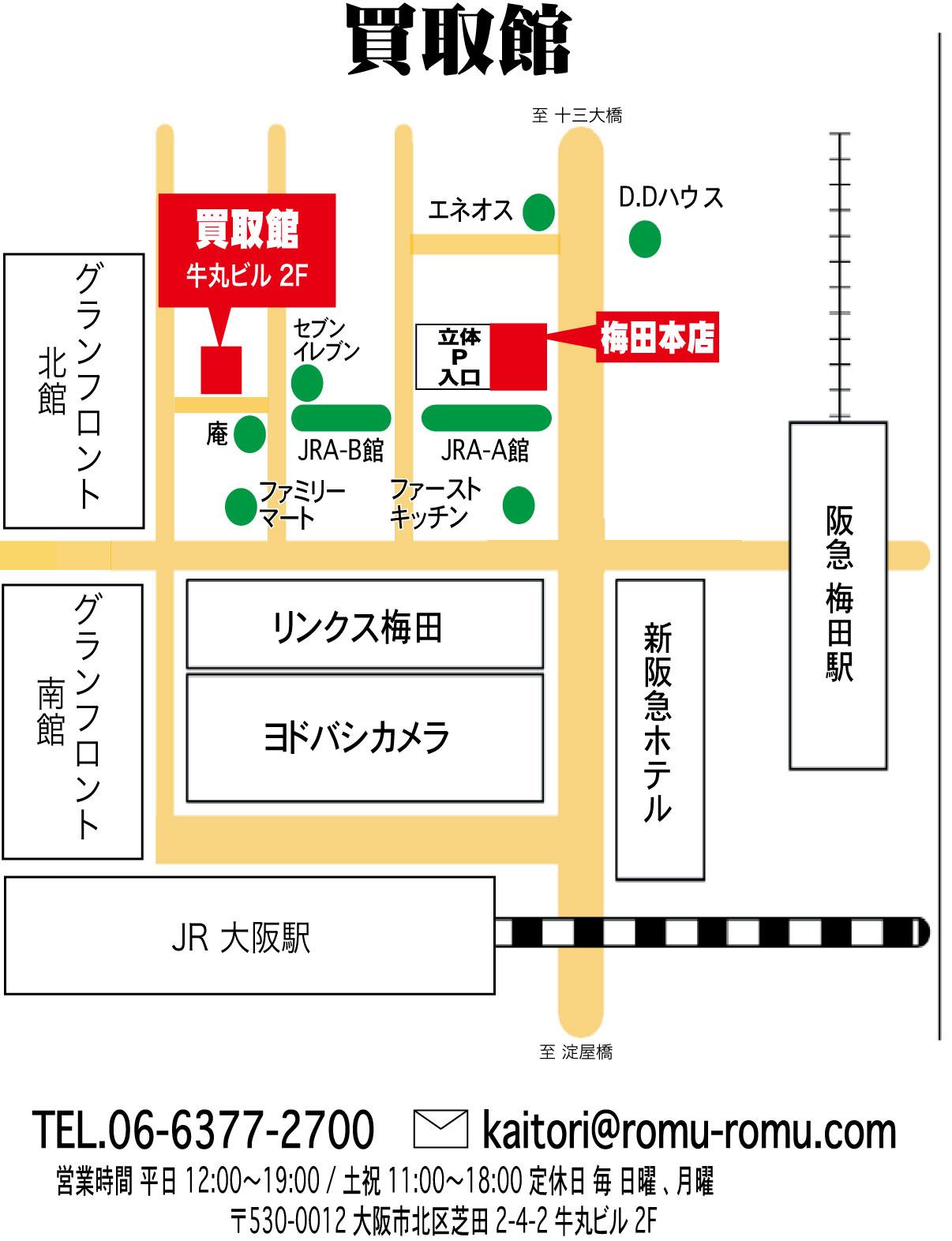 ミニカー買取館地図